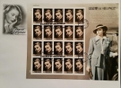 Ingrid Bergman Full Sheet