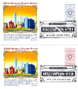 World Stamp Show 2016 Panda Cachet Set of 2 Singles