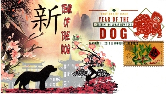 Year of the Dog Therome Cachet FDC DCP