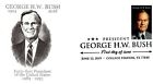 George H.W. Bush Panda Cachet First Day Cover R/C